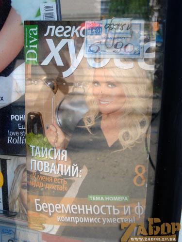 О чем этот журнал?