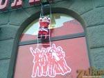 Дед Мороз с революционно настроенными матросами