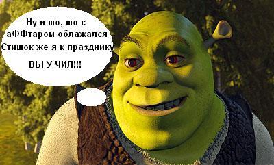 http://www.zabor.zp.ua/diz/humor/20090831_yanukovich.jpg