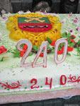 Главное украшение Покровской ярмарки - торт с гербом Запорожья