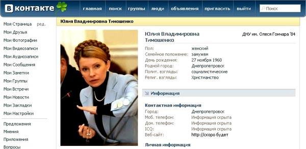 Он вам не Димон Тайная империя Дмитрия Медведева