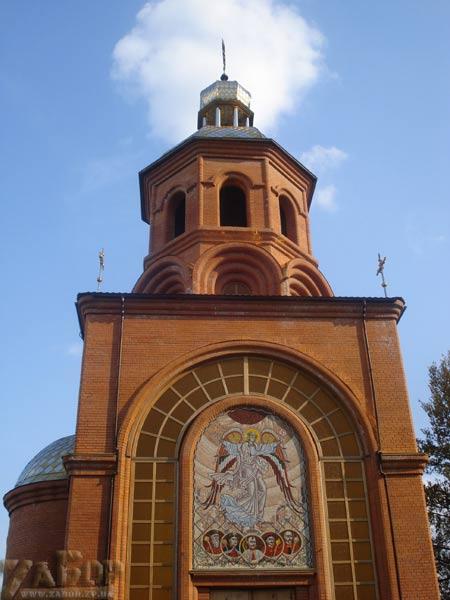 Церковь около Запорожского Дуба