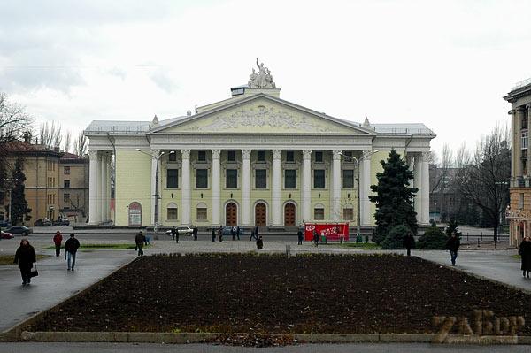Театр им. Магара