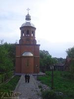 Строения около Запорожского Дуба