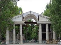 Триумфальная арка на пл. Маяковского в Запорожье