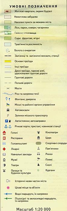 Карта Новониколаевского Района Запорожской Области